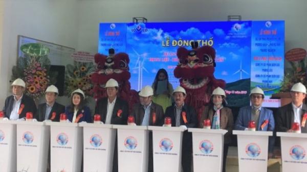 Quảng Trị có thêm 3 nhà máy điện gió với tổng mức đầu tư gần 5.000 tỷ đồng