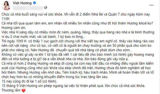 Vào ngày 15/9 tới, Việt Hương sẽ chính thức dừng việc làm từ thiện